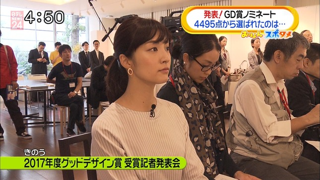 岩本乃蒼 NewsZero  Oha!4 9