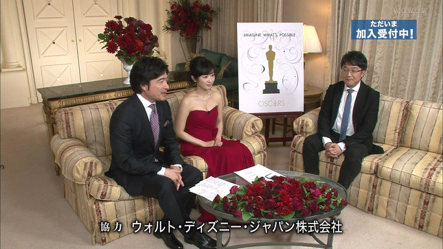 高島彩 第87回アカデミー賞授賞式ダイジェスト 07