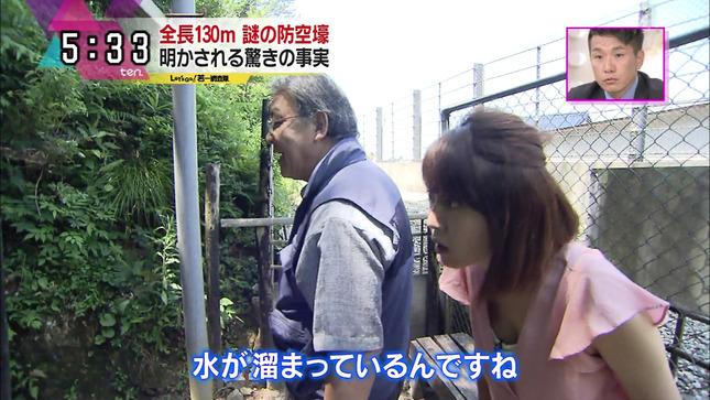 黒木千晶アナ 胸チラとピタパンのお尻!!