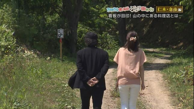 高橋友理 吉田類北海道ぶらり街めぐり 03