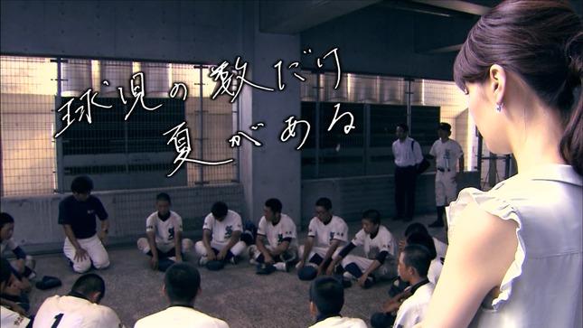 森葉子 速報!甲子園への道 ナニコレ珍百景 02