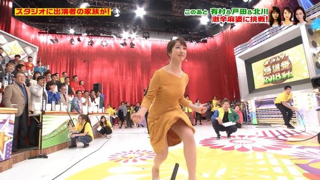 川田裕美 オールスター感謝祭'18 9