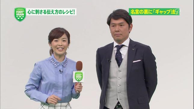 杉崎美香 FOOT×BRAIN 03