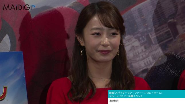 宇垣美里 スパイダーマン ファーフロムホームイベント24