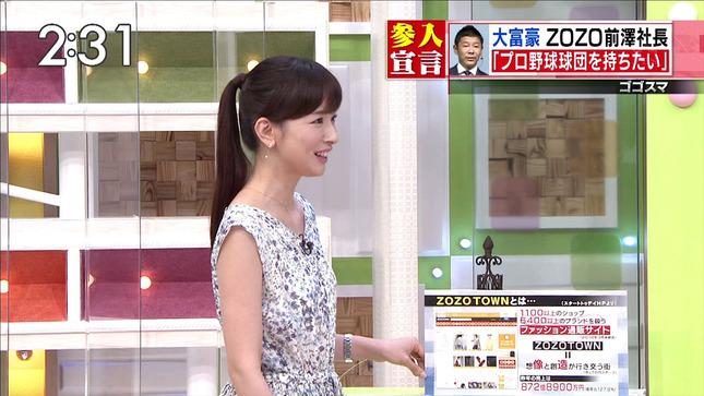 皆藤愛子 ゴゴスマ FOOT×BRAIN 11