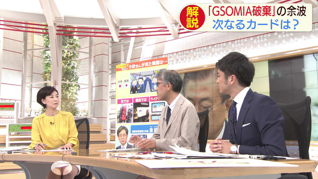上山千穂 スーパーJチャンネル 10