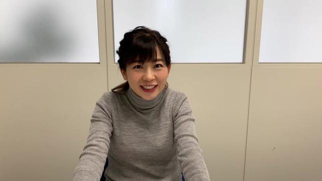 松尾由美子 アナぽけっと 5