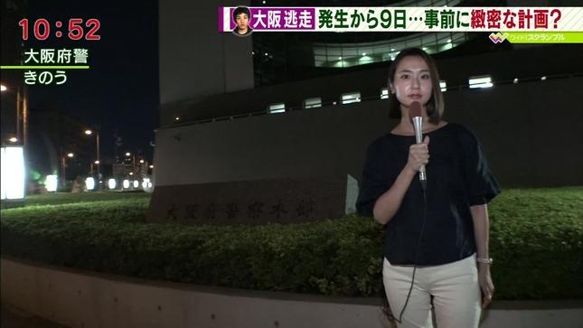本間智恵 ワイド!スクランブル 10