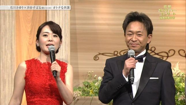 橋本奈穂子 第55回歌謡チャリティーコンサート 5