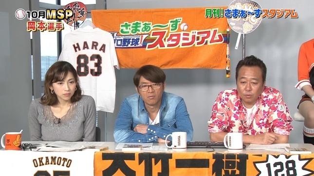 宮崎瑠依 月刊プロ野球!さまぁ~ずスタジアム 6