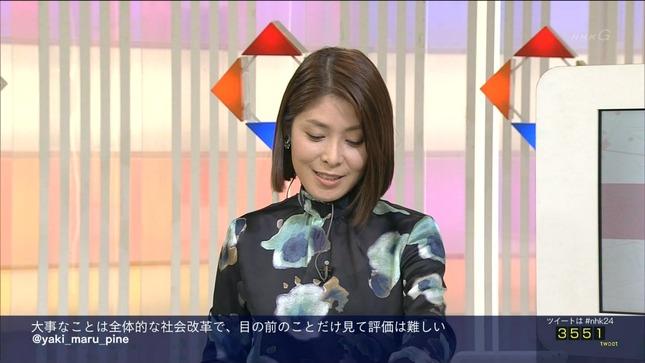 鎌倉千秋 NEWSWEB 12