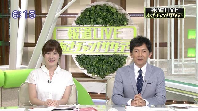 林みなほ 白熱ライブビビット あさチャン!サタデー 3