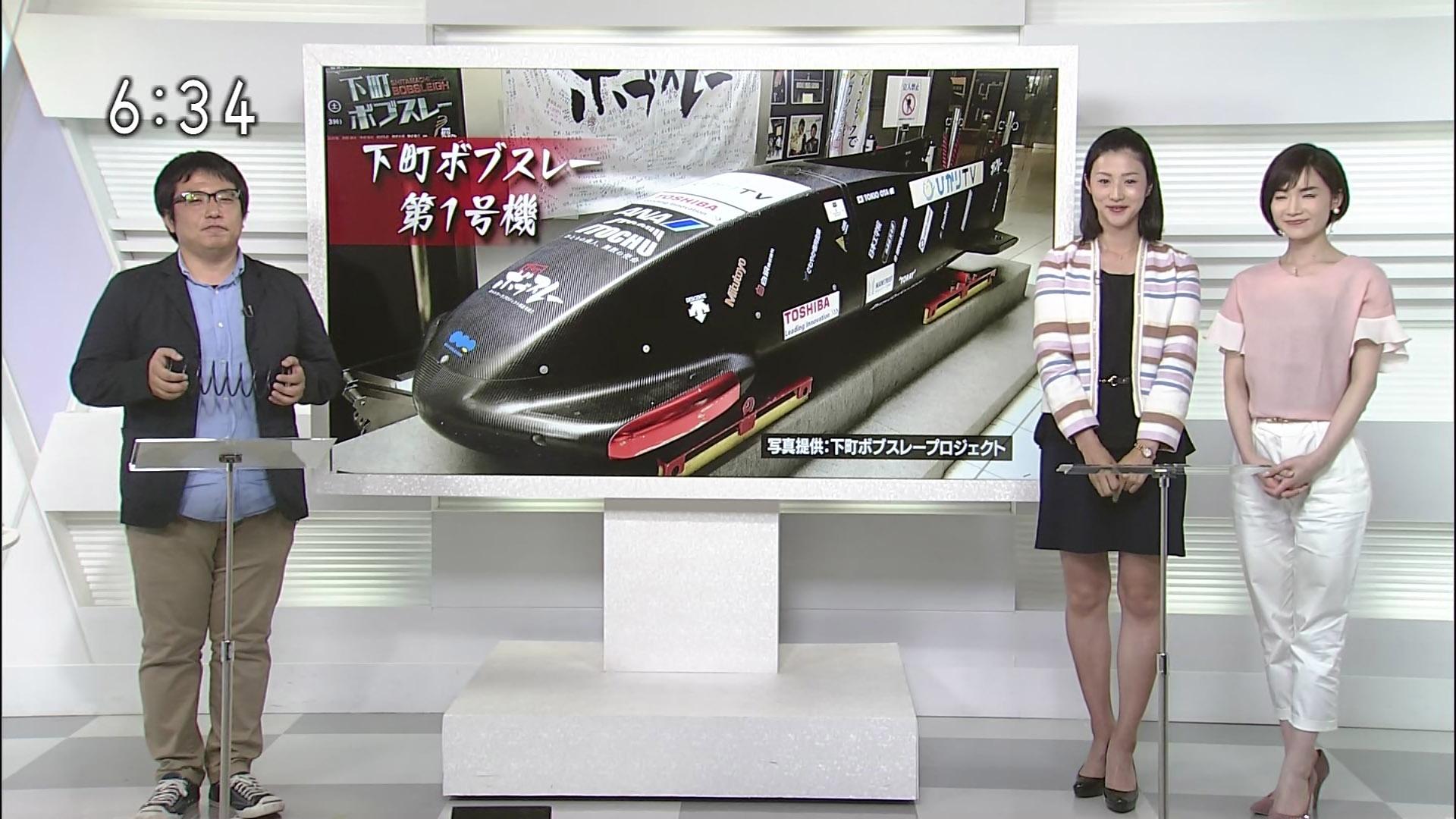 【NHK】森花子03 [無断転載禁止]©2ch.net->画像>903枚