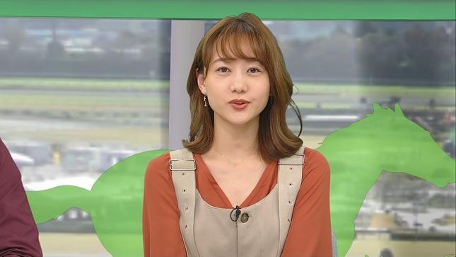 高田秋 BSイレブン競馬中継 高見侑里 15