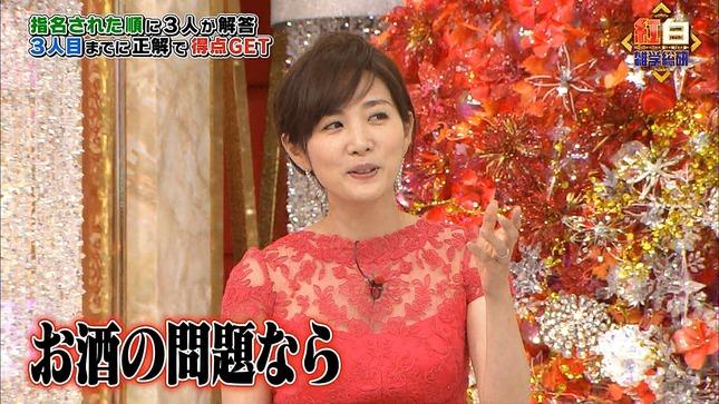 高島彩 紅白雑学総研 10
