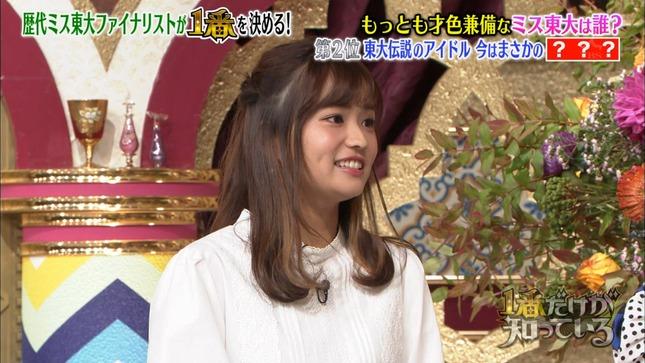 篠原梨菜 TBSニュース 1番だけが知っている 19