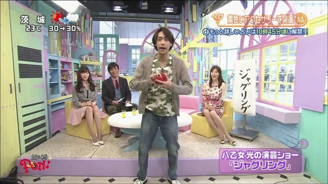 佐藤良子 PON! 03