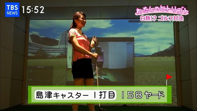 島津久美子 わたしのヒトリゴト 15