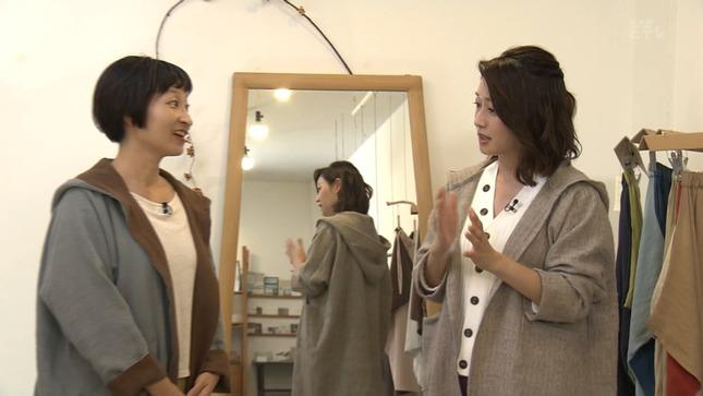 牛田茉友 すてきにハンドメイド 7