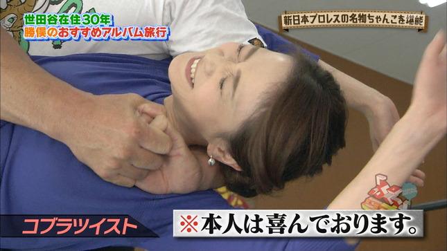 森葉子 ぷっすま ANNnews 02