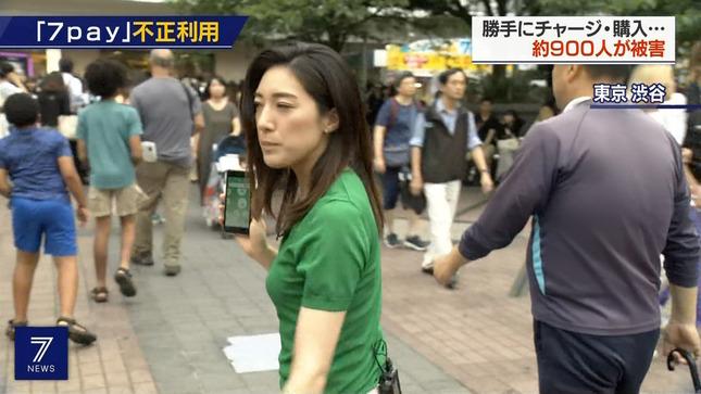 上原光紀 NHKニュース7 8