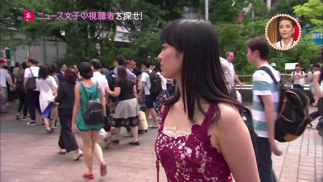 脊山麻理子 ニュース女子 8