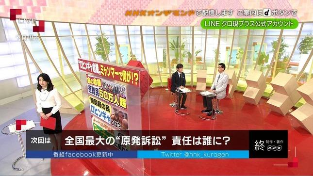 田中泉 クローズアップ現代+ 17