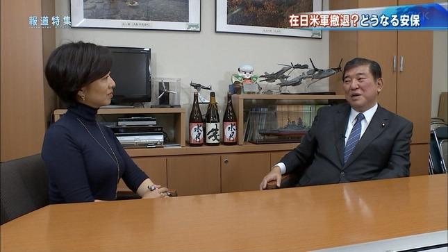 膳場貴子 報道特集 5