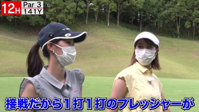 稲村亜美 ドラコン女王への道 19