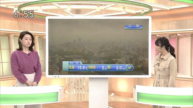 牛田茉友 おはよう関西 列島ニュース 9