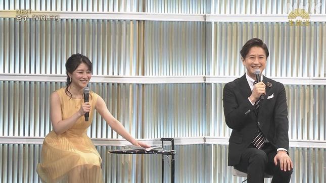 赤木野々花 うたコン NHKニュース 6