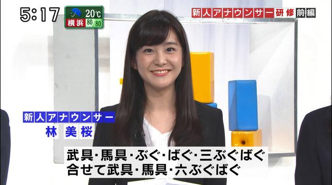 林美桜 サンデーLIVE!! はいテレビ朝日です 10