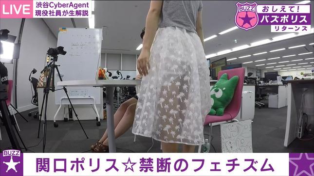 笹木香利 おしえて!バズポリス 18