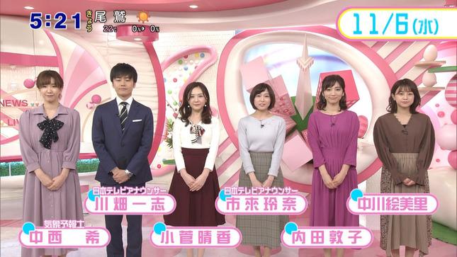 小菅晴香 Oha!4 14