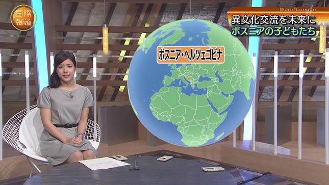 増井渚 国際報道 4