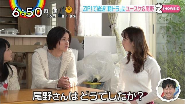 川島海荷 團遥香 後呂有紗 ZIP! 3