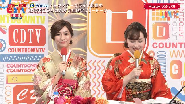 宇賀神メグ 田村真子 宇内梨沙 CDTVスペシャル!年越し 7