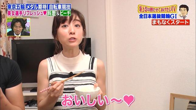 田中みな実 坂上忍の勝たせてあげたいTV モンダイな条文 7