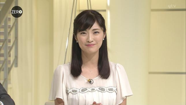 岩本乃蒼 NewsZero 12