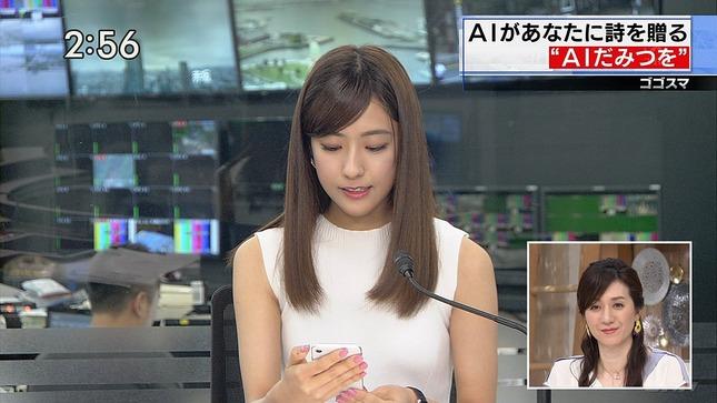 田村真子 JNNニュース ひるおび! まるっと!サタデー 13
