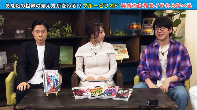 宇垣美里 あの子は漫画を読まない 13