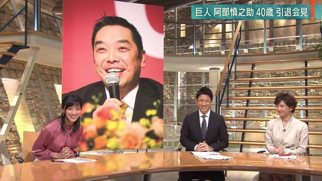 竹内由恵 報道ステーション 7