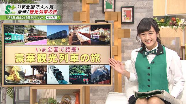 浦口史帆 スタイルプラス 5