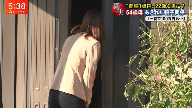 桝田沙也香 スーパーJチャンネル ワイド!8