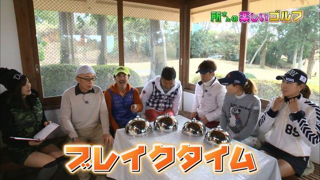 繁田美貴 所さんの楽しいゴルフ 07