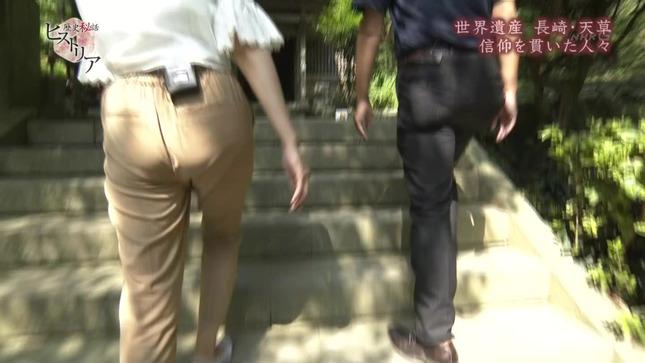 庭木櫻子 歴史秘話ヒストリア 井上あさひ 17