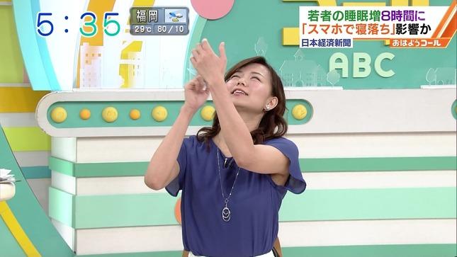 斎藤真美 おはようコールABC 7