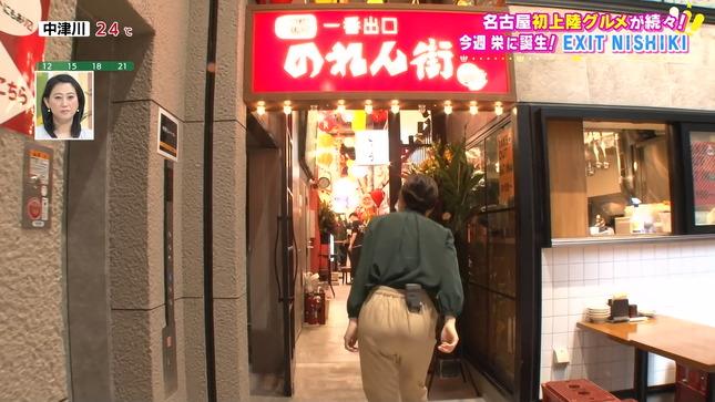 加藤愛 花咲かタイムズ 2