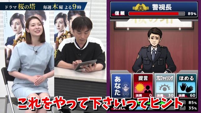 住田紗里 関智一が『桜の塔』ゲームに挑戦! 11