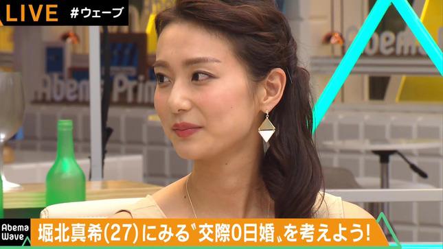 本間智恵 Abema Wave 松原江里佳 ANNニュース 17